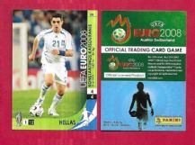 Greece Kostas Katsouranis 119